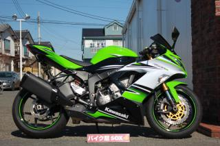 ZX-6R -ABS Special Edi...(カワサキ)