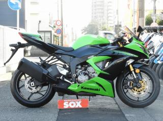 ZX-6R (カワサキ)