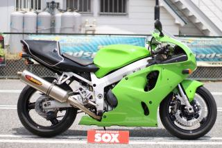 ZX-7R (カワサキ)