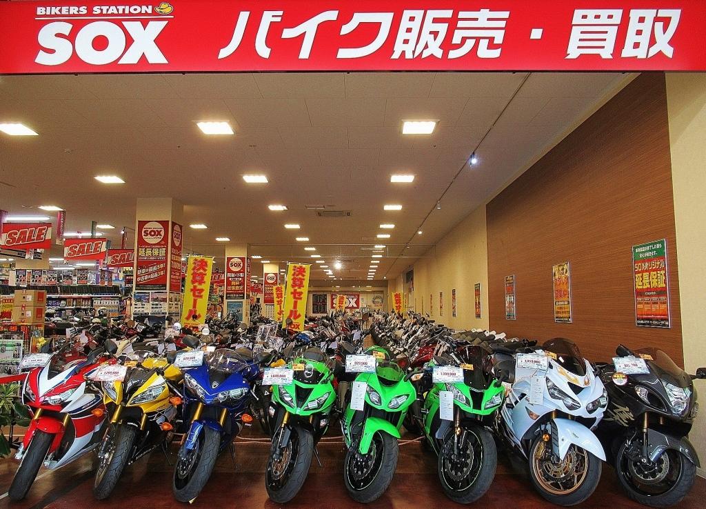 バイク sox